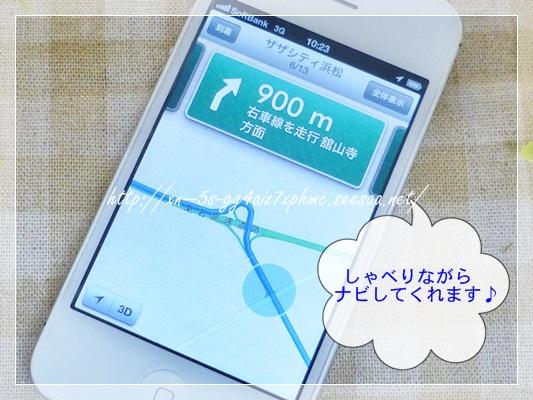 iPhone5s 発売 予約.JPG